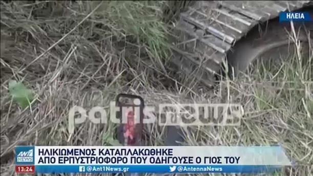 Ειδήσεις από όλη την Ελλάδα «με μια ματιά»