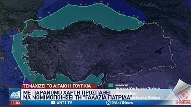 Νέα κλιμάκωση από την Άγκυρα, βάζει φωτιά σε Αιγαίο και Μεσόγειο