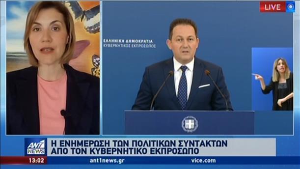 Μητσοτάκης: Η Ελλάδα είναι καταλληλότερη από ποτέ για επενδύσεις