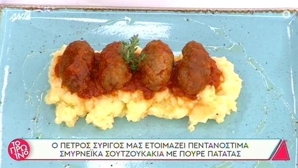 Σουτζουκάκια με πουρέ πατάτας - Το Πρωινό - 02/11/2020