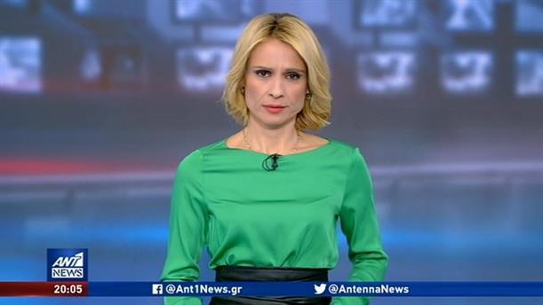 ANT1 NEWS 28-10-2019 ΣΤΙΣ 19:30