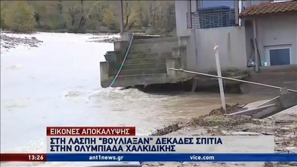 «Βούλιαξαν» ξανά στην λάσπη τα σπίτια στην Ολυμπιάδα