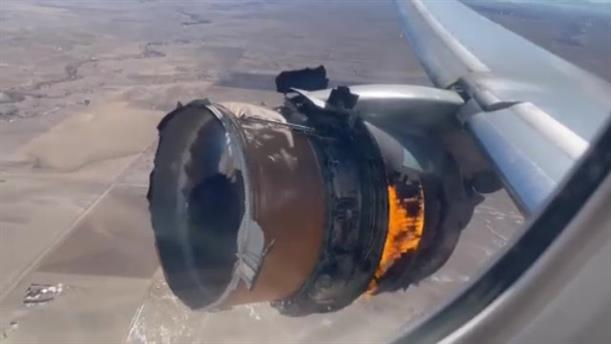 ΗΠΑ: Aναγκαστική προσγείωση με φλεγόμενη μηχανή