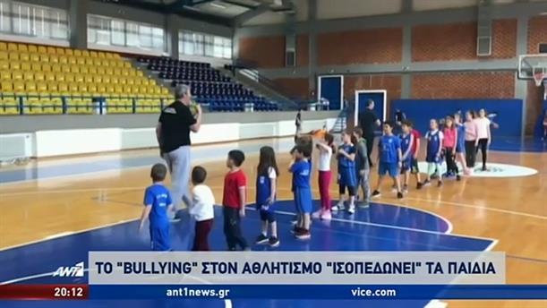 Νίκος Οικονόμου στον ΑΝΤ1: το bullying στον αθλητισμό «ισοπεδώνει» τα παιδιά