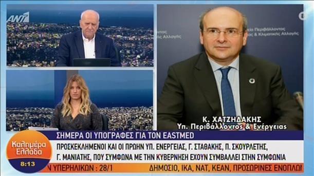 Ο Κ. Χατζηδάκης για την υπογραφή της διακρατικής συμφωνίας για τον Eastmed