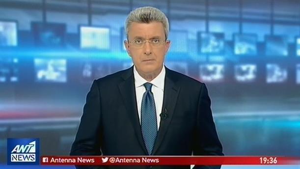 ANT1 NEWS 29-11-2018 ΣΤΙΣ 19:30