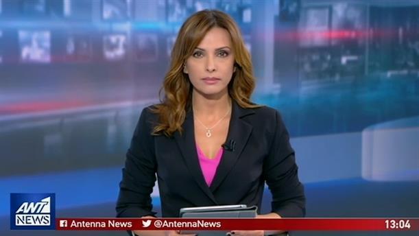ANT1 NEWS 10-06-2019 ΣΤΙΣ 13:00