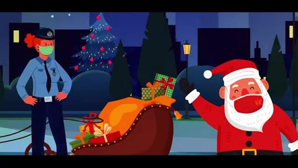 Το σποτ της ΕΛ.ΑΣ. για τα Χριστούγεννα