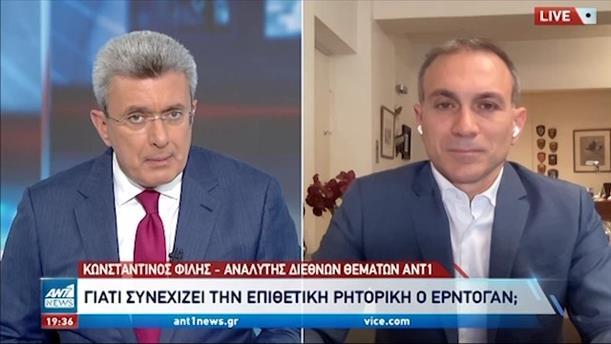 Φίλης στον ΑΝΤ1: ο Ερντογάν προσπαθεί να διχάσει τη Δύση