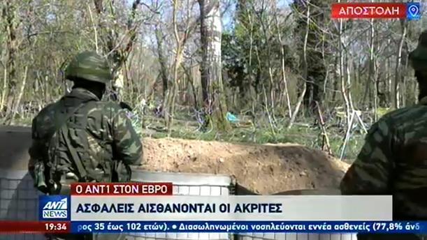 Ο ΑΝΤ1 στον Έβρο: Σε ετοιμότητα οι ελληνικές δυνάμεις