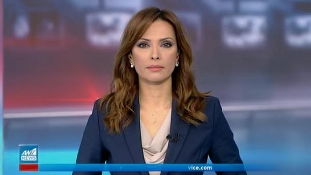 ANT1 NEWS 13-01-2021 ΣΤΙΣ 13:00