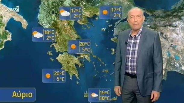 ΔΕΛΤΙΟ ΚΑΙΡΟΥ ΓΙΑ ΑΓΡΟΤΕΣ – 01/02/2016