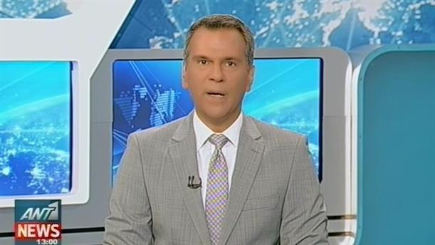 ANT1 News 22-08-2016 στις 13:00
