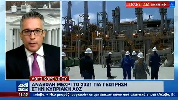 """""""Πάγο"""" στις γεωτρήσεις στην ΑΟΖ Κύπρου"""