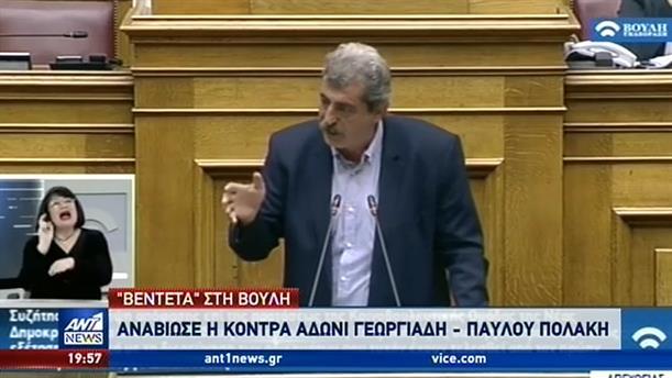 """Αναβίωσε η """"βεντέτα"""" Πολάκη-Γεωργιάδη"""