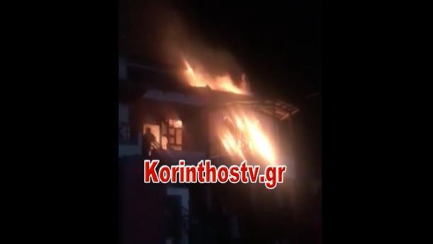 Στις φλόγες σπίτι στο Βραχάτι Κορινθίας