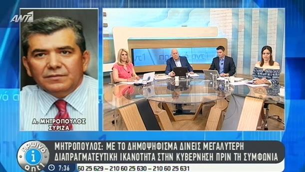Α. Μητρόπουλος - 28/4/2015