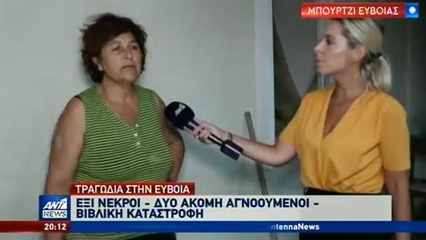 Τεράστιες καταστροφές στην Εύβοια από την κακοκαιρία