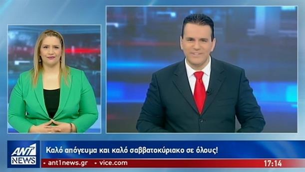 ANT1 NEWS 12-04-2019 ΣΤΗ ΝΟΗΜΑΤΙΚΗ