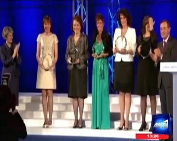 Τιμητικές διακρίσεις για πέντε γυναίκες