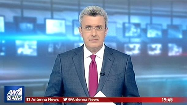 ANT1 NEWS 03-04-2019 ΣΤΙΣ 19:30