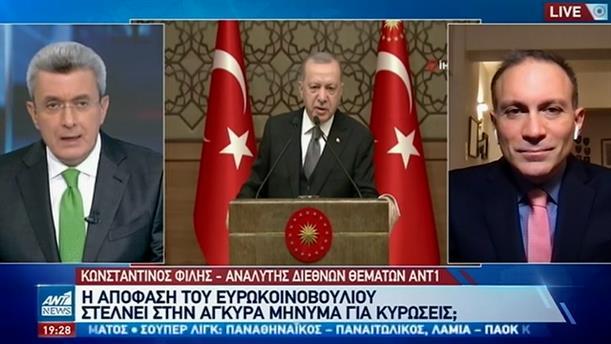 Ο Κωνσταντίνος Φίλης στον ΑΝΤ1 για τις ενδεχόμενες κυρώσεις στην Τουρκία