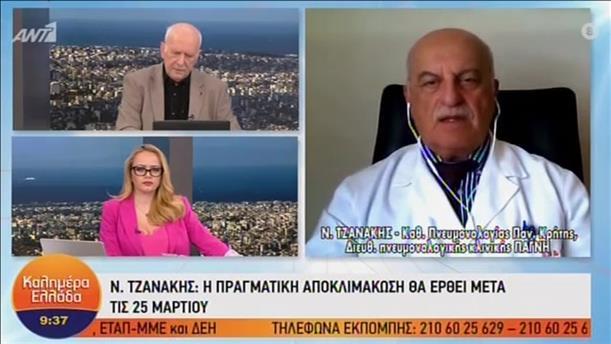 """Ο Νίκος Τζανάκης στην εκπομππη """"Καλημέρα Ελλάδα"""""""