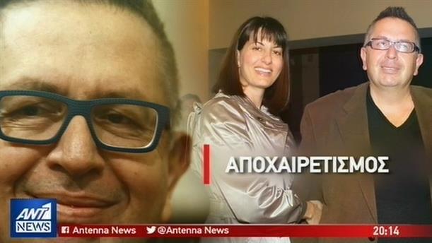 """Ο Θέμος Αναστασιάδης """"μέσα από τα μάτια"""" στενών συνεργατών και φίλων του"""