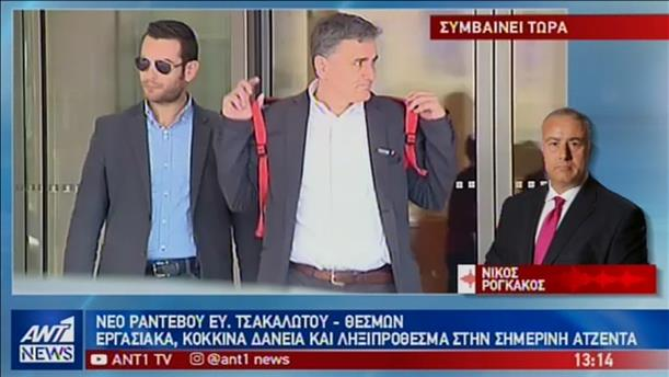 """""""Κόκκινα"""" δάνεια: διορία 10 ημερών για να δώσει η Ελλάδα απαντήσεις"""