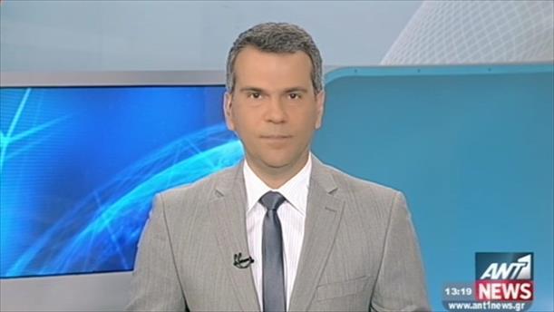 ANT1 News 25-04-2015 στις 13:00