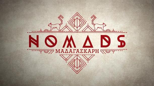 NOMADS Μαδαγασκάρη - Πρεμιέρα 11/10