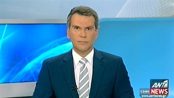 ANT1 News 15-09-2014 στις 13:00
