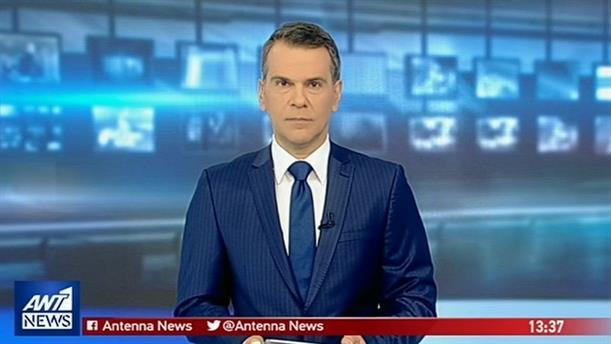 ANT1 NEWS 10-02-2019 ΣΤΙΣ 13:00