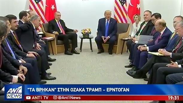 Πανηγυρίζει ο Ερντογάν ότι τα βρήκε με τον Τραμπ για S-400 και F-35