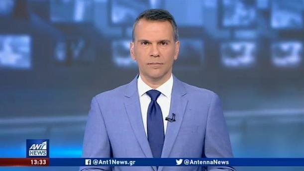 ANT1 NEWS 01-03-2020 ΣΤΙΣ 13:00
