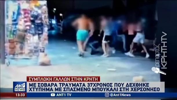 Βίντεο από την αιματηρή συμπλοκή στην Κρήτη