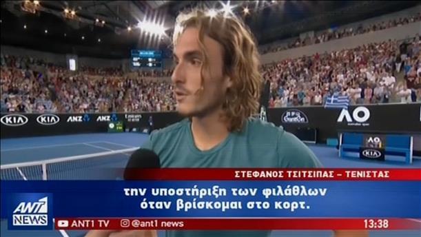 Συνεχίζει θριαμβευτικά ο Τσιτσιπάς στο Australian Open