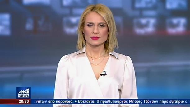ANT1 NEWS 12-04-2020 ΣΤΙΣ 19:30