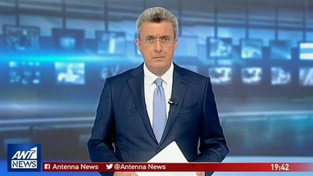 ANT1 NEWS 13-03-2019 ΣΤΙΣ 19:30