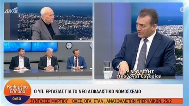 Ο Γιάννης Βρούτσης στον ΑΝΤ1 για τις αυξήσεις σε κύριες και επικουρικές συντάξεις