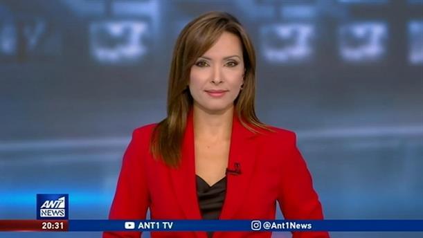 ANT1 NEWS 31-08-2020 ΣΤΙΣ 19:30