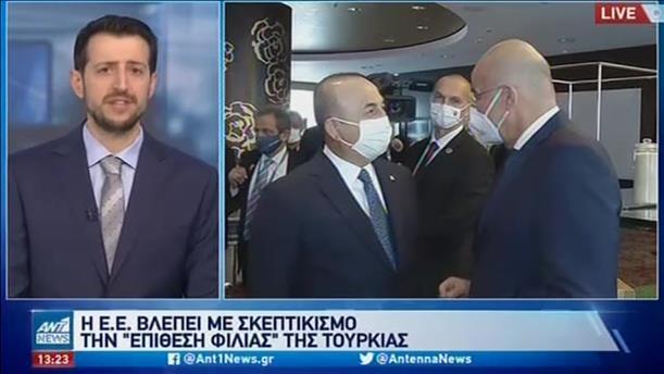 Πίεση στον Ερντογάν για το τουρκολιβυκό μνημόνιο