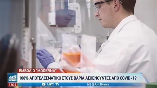 Κορονοϊός - εμβόλιο: Pfizer και BioNTech ζητούν έγκριση από την Ε.Ε