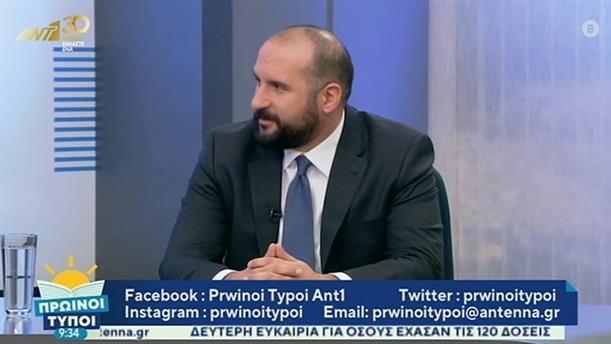 Δημήτρης Τζανακόπουλος – ΠΡΩΙΝΟΙ ΤΥΠΟΙ - 07/03/2020