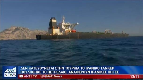 """""""Έστριψε τιμόνι"""" το ιρανικό τάνκερ και πλέει ανοιχτά της Κρήτης"""