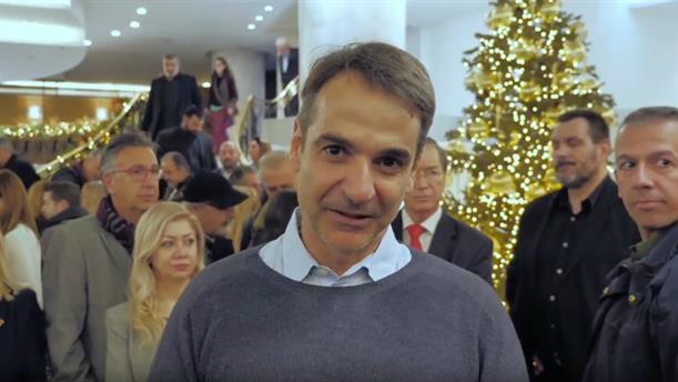 Μητσοτάκης: στις επόμενες εκλογές η Κρήτη θα στείλει το μήνυμα της πολιτικής αλλαγής