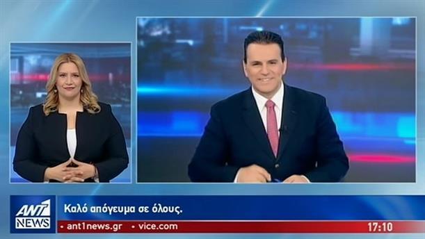 ANT1 NEWS 07-05-2019 ΣΤΗ ΝΟΗΜΑΤΙΚΗ