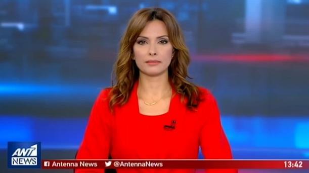 ANT1 NEWS 13-05-2019 ΣΤΙΣ 13:00