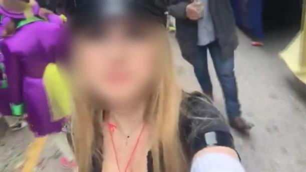 Επίθεση με βιτριόλι: Βίντεο της 34χρονης στο Πατρινό Καρναβάλι