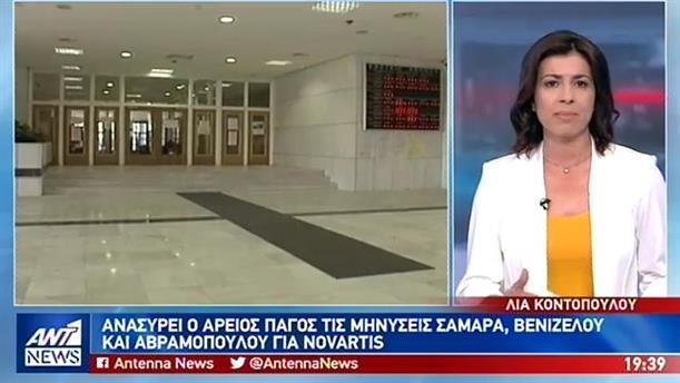 Υπόθεση Novartis: ανασύρονται οι μηνύσεις Σαμαρά-Βενιζέλου-Αβραμόπουλου